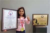 भारत की 6 साल की बच्ची ने 1560 अंकों को याद रख सिंगापुर में बनाया रिकॉर्ड, 10 मिनट में सुनाई काउंटिंग