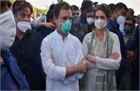 कम नहीं हो रहे पेट्रोल-डीजल के दाम, 14 से 29 नवंबर तक बढ़ती कीमतों के खिलाफ आंदोलन करेगी कांग्रेस