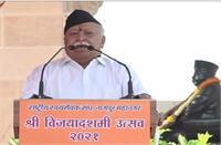 विजयादशमी पर RSS प्रमुख भागवत ने की शस्त्र पूजा, बोले- विभाजन की टीस अब तक नहीं गई