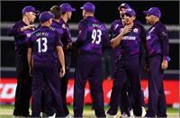 टी20 विश्व कप में स्कॉटलैंड पर जीत के नायक रह क्रिस ग्रीव्स का बड़ा बयान, आज मेरा दिन था