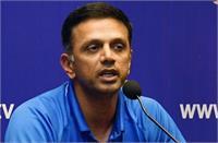 टी20 वर्ल्ड कप के बाद टीम इंडिया के हेड कोच बनेंगे राहुल द्रविड़