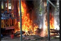 US में हिंदू संगठनों ने  बांग्लादेश में सांप्रदायिक हिंसा के खिलाफ  किया प्रदर्शन
