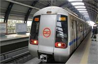 उद्योगनगरी में बिना कम्लीशन सर्टिफिकेट दौड़ रही दिल्ली मैट्रो, RTI में हुआ खुलासा