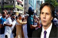 अमेरिका ने बांग्लादेश में हिन्दू मंदिरों-प्रतिष्ठानों पर हमलों का किया विरोध, कहा- मामले की हो पूरी जांच
