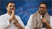 दशकों तक मजबूत रहेगी बीजेपी, PM मोदी को हराना है तो पहले उनकी ताकत का अंदाजा लगाए राहुल गांधी- प्रशांत किशोर