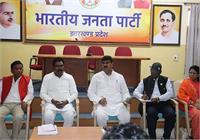 23-24 अक्टूबर को होने वाली BJP ST की राष्ट्रीय कार्यसमिति बैठक की तैयारियां शुरू