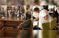 अफगानिस्तान में लड़कियों-शिक्षकों ने तालिबान से की मांग- फिर खोले जाएं स्कूल