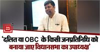 UP चुनाव से पहले अपना दल की मांग- दलित या OBC के किसी जनप्रतिनिधि को बनाया जाए विधानसभा का उपाध्यक्ष