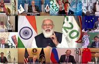 अफगानिस्तान संकट पर आज G-20 शिखर समिट में हिस्सा लेंगे PM मोदी