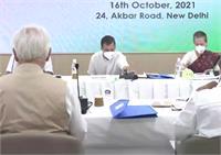 CWC Meeting : कांग्रेस संगठन चुनाव की तारीख का हुआ ऐलान, 1 नवम्बर से होगी चुनाव की प्रक्रिया शुरू
