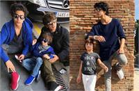 VIDEO: जब 15 साल के आर्यन खान को लोगों ने कहा था भाई छोटे अबराम का पिता,फेक न्यूज से अंदर से हिल गए थे किंग खान के लाडले