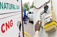 त्योहारों में महंगाई की मारः पेट्रोल-डीजल और रसोई गैस के बाद बढ़े CNG-PNG के दाम