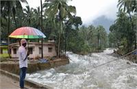 केरल में भारी बारिश के कारण बढ़ा पानी का स्तर, नौ बांधों में रेड... 5 बांधों के लिए ब्लू और ऑरेंज अलर्ट जारी