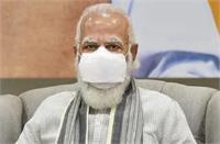 PM मोदी आज कोविड-19 रोधी टीका बनाने वाली 7 कंपनियों के प्रतिनिधियों से करेंगे मुलाकात