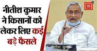 CM नीतीश ने किसानों को लेकर लिए कई बड़े फैसले, मंत्रिपरिषद की बैठक में 12 एजेंडों पर मुहर