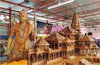 कोणार्क मंदिर के जैसे ही रामलला के गर्भगृह को भी सूर्य की किरणें करेंगी रोशन, चल रहा इस प्रोजेक्ट पर काम