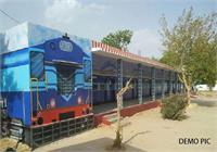 जमशेदपुरः विद्यार्थियों को आकर्षित करने के लिए स्कूल की इमारत को दिया गया रेल के डिब्बे का रूप