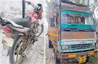 मोटरसाइकिल और ट्रक की भयानक टक्कर, ननद-भाभी की हुई दर्दनाक मौत