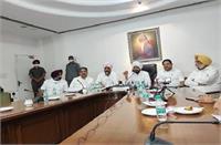 कैबिनेट मीटिंग के बाद CM चन्नी की प्रैस कान्फ्रेंस, किए कई बड़े ऐलान