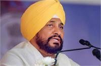 CM चन्नी ने गुरदासुपर दौरे में की ''मेरा घर मेरा नाम'' योजना की शुरूआत