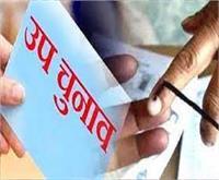 ऐलनाबाद उपचुनाव: आज थम जाएगा चुनाव प्रचार का पहिया, अब डोर टु ड़ोर जाकर कर सकेंगे अपील
