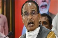 MP सरकार गरीब किसानों दे रही है 20 हजार करोड़ की सब्सिडी, जानिए कैसे मिल सकता है लाभ?