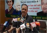 बीजेपी सरकार के चार सालों में विकास में पिछड़ा प्रदेश, कांग्रेस को छोड़ अपनी चिंता करें बीजेपी : नरेश चौहान