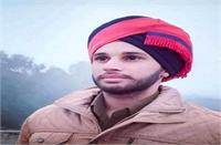 20 वर्षीय पुलिस कांस्टेबल ने खुद को गोली मार की आत्महत्या, जांच में जुटी पुलिस