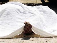लापता बुजुर्ग का जोहड़ में मिला शव, खेतीबाड़ी का काम करता था मृतक