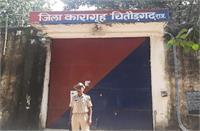 राजस्थान: चित्तौड़गढ़ की जिला जेल में बरामद किए गए बारह मोबाइल