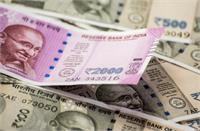 बैंकिंग सेक्टर के बैड लोन्स में 9% की बढ़ोतरी होने का अनुमानः Crisil