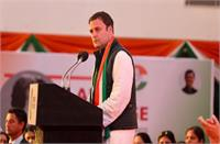 ड्रग्स लेते हैं राहुल गांधी, तस्करी में भी शामिल; कर्नाटक बीजेपी चीफ के बयान ने छेड़ा विवाद