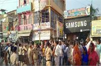 पंचायत चुनावः बेगूसराय में पहले रंजू जीती फिर संजू, समर्थकों ने किया हंगामा तो पुलिस ने बरसाईं लाठियां