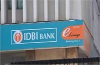 दूसरी तिमाही में बढ़ाIDBI Bank का लाभ प्रतिशत, 75% बढ़कर हुआ567 करोड़ रुपये