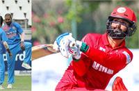 T20 world cup : धवन स्टाइल में अर्धशतक का जश्र मनाने वाले जतिंदर सिंह कौन हैं, जानें