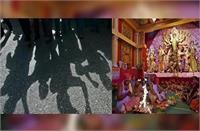 बांग्लादेश में दुर्गा पूजा के दौरान मंदिरों पर हमला,विदेश मंत्रालय बोला-कुछ हमले हुए...यह हमारी नजर में