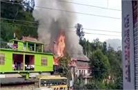 कोटली के साइगलू में आग की भेंट चढ़ा 3 मंजिला मकान, लाखों रुपए का नुक्सान