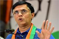 लोकतंत्र बचाने के लिए गंभीर हैं प्रधानमंत्री, तो अजय मिश्रा को 24 घंटों में बर्खास्त करें: कांग्रेस