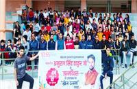 हमीरपुर में अनुराग ठाकुर के जन्मदिन पर खेल उत्सव, सैंकड़ों खिलाड़ियों ने दिखाई प्रतिभा