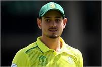 अभ्यास मैच में फेल हुए डिकॉक, शम्सी की गेंदबाजी से जीता दक्षिण अफ्रीका