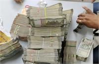 दिल्लीः CISF ने लालकिला मेट्रो स्टेशन से पकड़ी 58 लाख रुपए की नकदी, आयकर विभाग कर रहा मामले की जांच