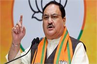 भाजपा का मंथन: यूपी चुनाव की रणनीति तैयार, ''100 दिन में 100 कार्यक्रम'' से दी जाएगी इसे धार