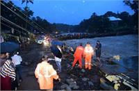 केरल में भारी बारिश से अब तक 9 लोगों की मौत, 12 लापता...कोट्टायम पहुंची NDRF टीम