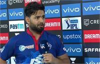 DC vs RCB : दिल्ली के कप्तान रिषभ पंत ने इस चीज पर फोड़ा हार का ठीकरा