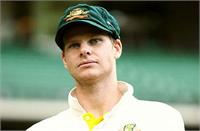 स्टीव स्मिथ को दोबारा टेस्ट टीम की कप्तानी सौंपने को लेकर टिम पेन का बड़ा बयान आया सामने
