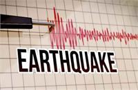 फिजी में भूकंप के तेज झटके