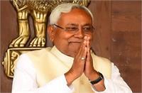CM नीतीश ने ईद-उल-फित्र की राज्यवासियों को दी बधाई, कहा- कोरोना के चलते घरों में करें इबादत