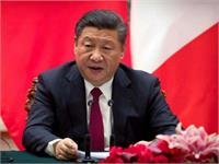 ताइवान को WHO की बैठक में बुलाने की अमेरिकी अपील पर भड़का चीन