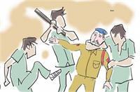 'समाज विरोधी तत्वों द्वारा''सरकारी कर्मचारियों पर हमलों में तेजी'