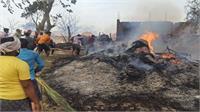 आजमगढ़ में आग का तांडव: 70 घर और उसमें रखा सामान जलकर राख, 2 मासूमों की झुलसने से मौत